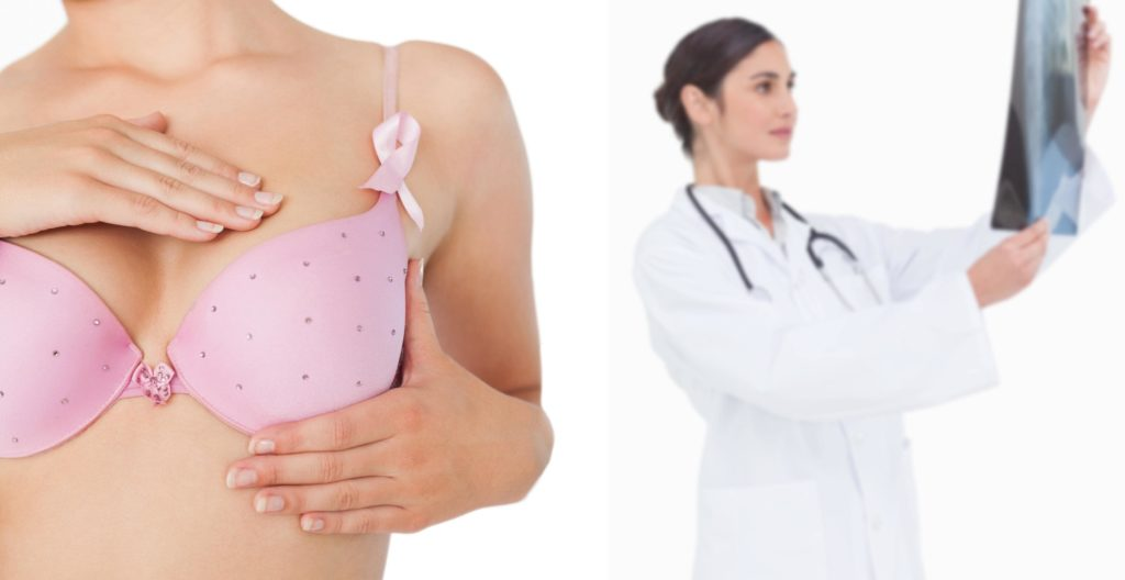 Ранняя диагностика и профилактика рака молочной железы