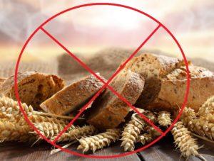 легкая для похудения - отказаться от пшеницы