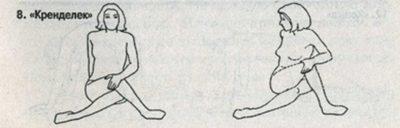 дыхательная гимнастика бодифлекс - кренделек