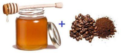 от целлюлита в домашних условиях медово-кофейный