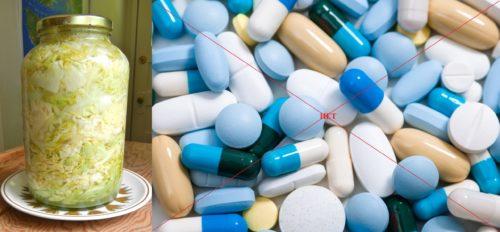 квашеная вместо таблеток